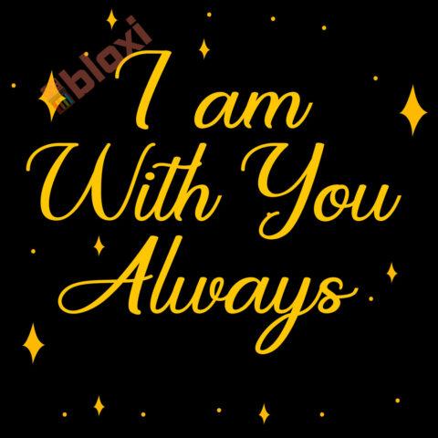 בלוק השראה With you always black 17x17