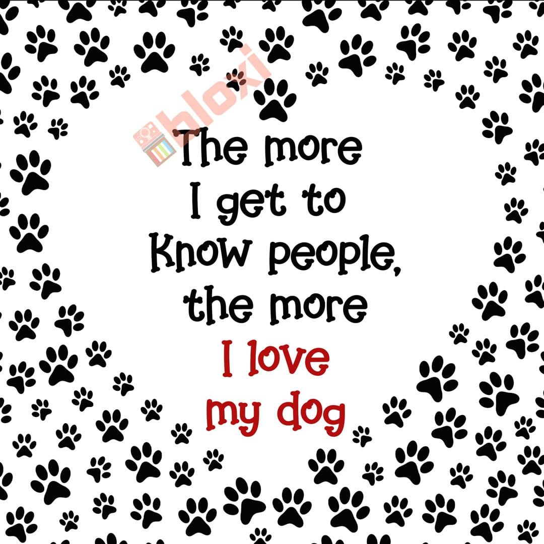 בלוק השראה I love my dog 17x17