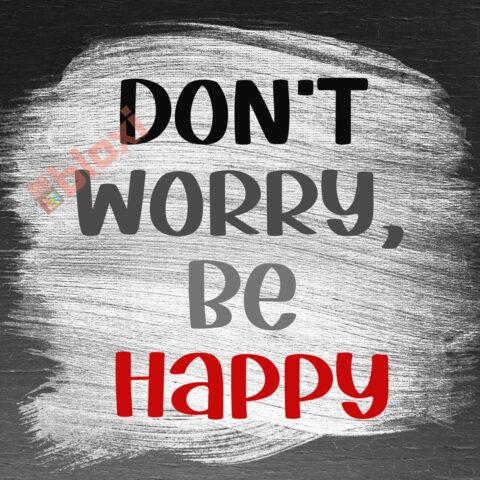 בלוק השראה Don't worry 17x17